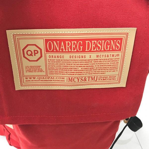 , Casual Fashion Daypack for Work or School, Urbane London